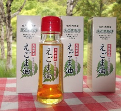 えごま油 1本45g入 ¥1,950